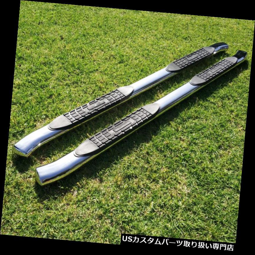 サイドステップ フィット09-18 DODGE Ram 1500クワッドキャブ4