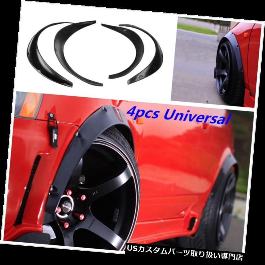 オーバーフェンダー 車のSUV 4本の黒い柔軟なフェンダーは耐久性のあるポリウレタンユニバーサルキットをフレア Car SUV 4pcs Black Flexible Fender Flares Durable Polyurethane Universal Kits