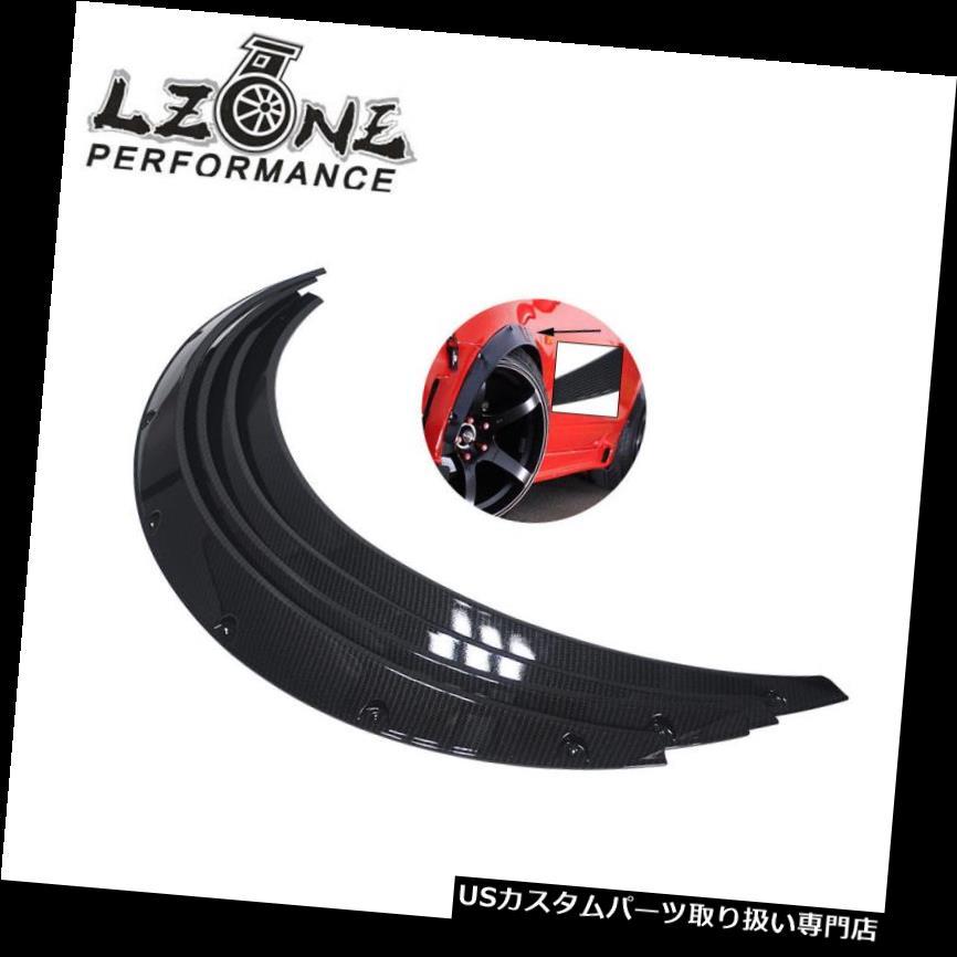 オーバーフェンダー ユニバーサル4本カーフェンダーフレアアーチホイールアイブロウプロテクターマッドガードステッカー Universal 4Pcs Car Fender Flares Arch Wheel Eyebrow Protector mudguards Sticker