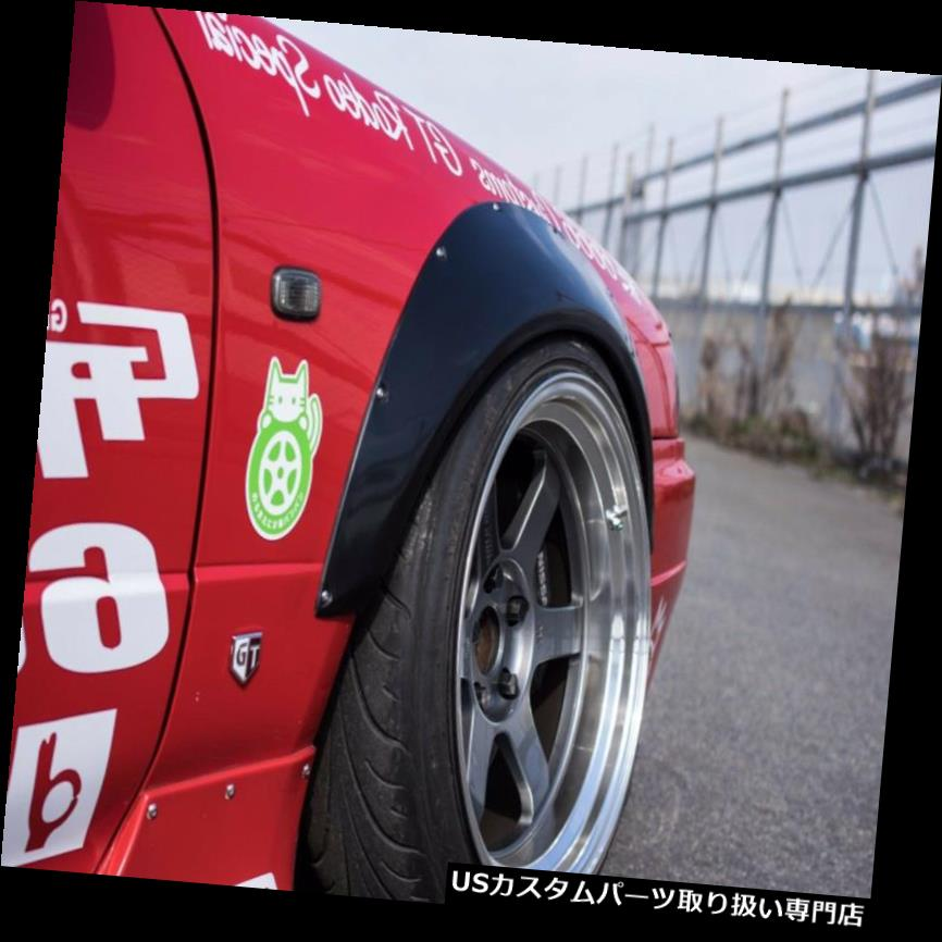 USオーバーフェンダー NEW MOZEオーバーフェンダーフレア50mm +ワイド2枚セットミサイル男?F / S from JapaN NEW MOZE over fender flares 50mm+wide 2 pieces set missile man F/S From JapaN