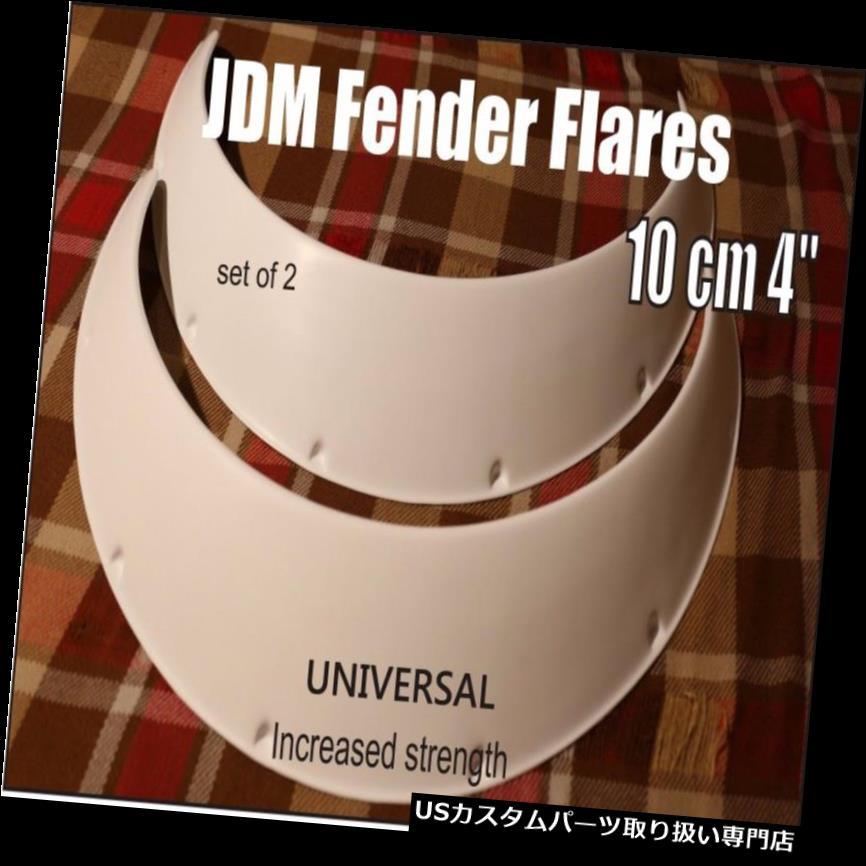 オーバーフェンダー 10 cm 4