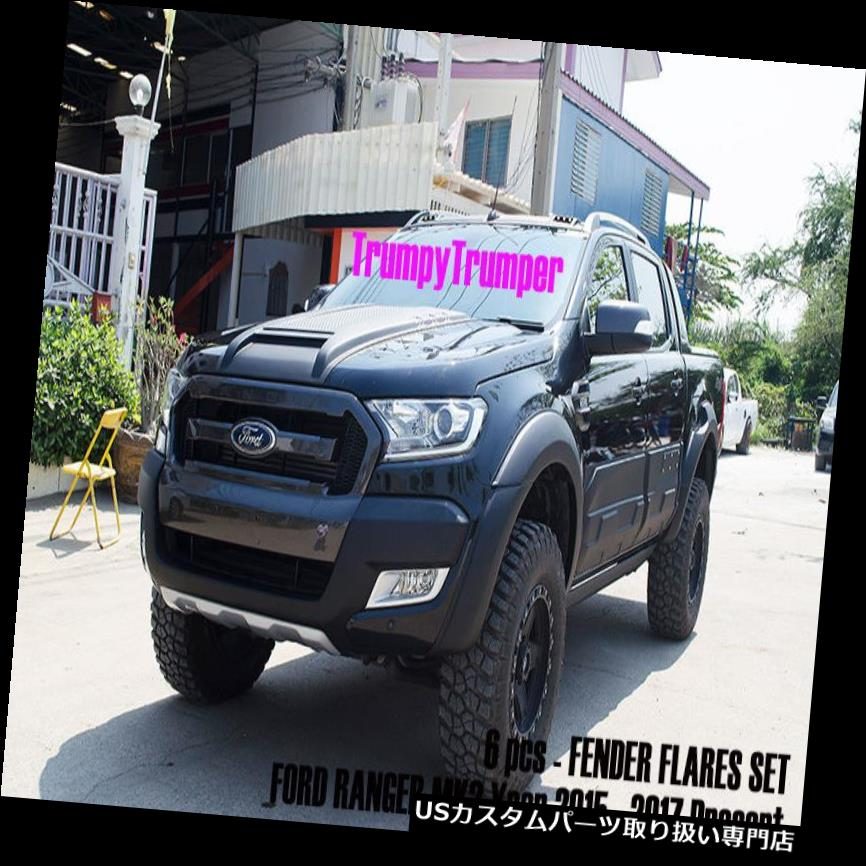 オーバーフェンダー マットブラックフェンダーフレアホイールアーチPX2 MK2 WILDTRAK 2015 2017 MATTE BLACK FENDER FLARES WHEEL ARCH FOR FORD RANGER PX2 MK2 WILDTRAK 2015 2017