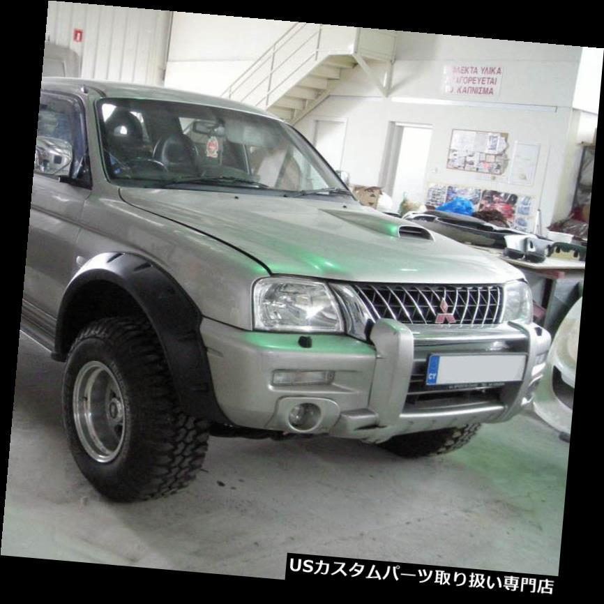 オーバーフェンダー MITSUBISHI L200 1996 - 2005シングル&アンプ用ワイドフェンダーフレアホイールアーチ。 追加タクシー Wide fender flares wheel arches for MITSUBISHI L200 1996?2005 single & extra cab