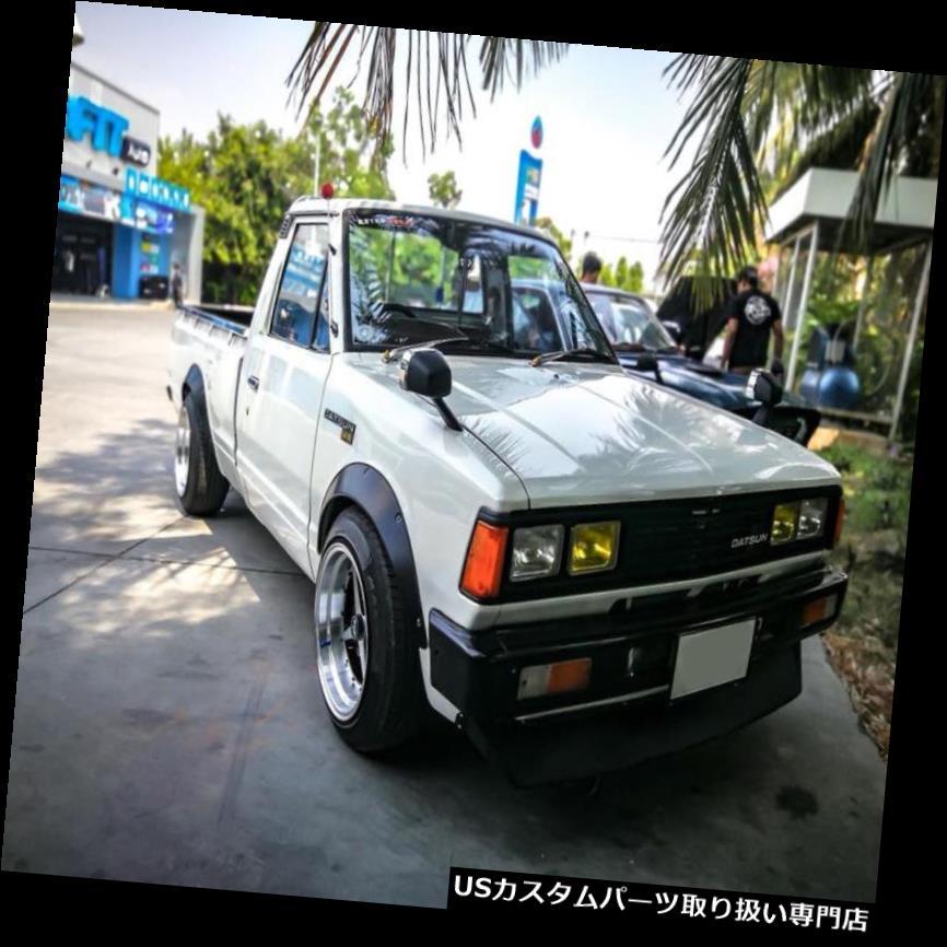 オーバーフェンダー Datsun 720 /日産のためのJDM Ponのレトロのフェンダーのフレアの車輪のアーチの鋼鉄 JDM Pon retro Fender Flares wheel arch Steel For Datsun 720 / Nissan