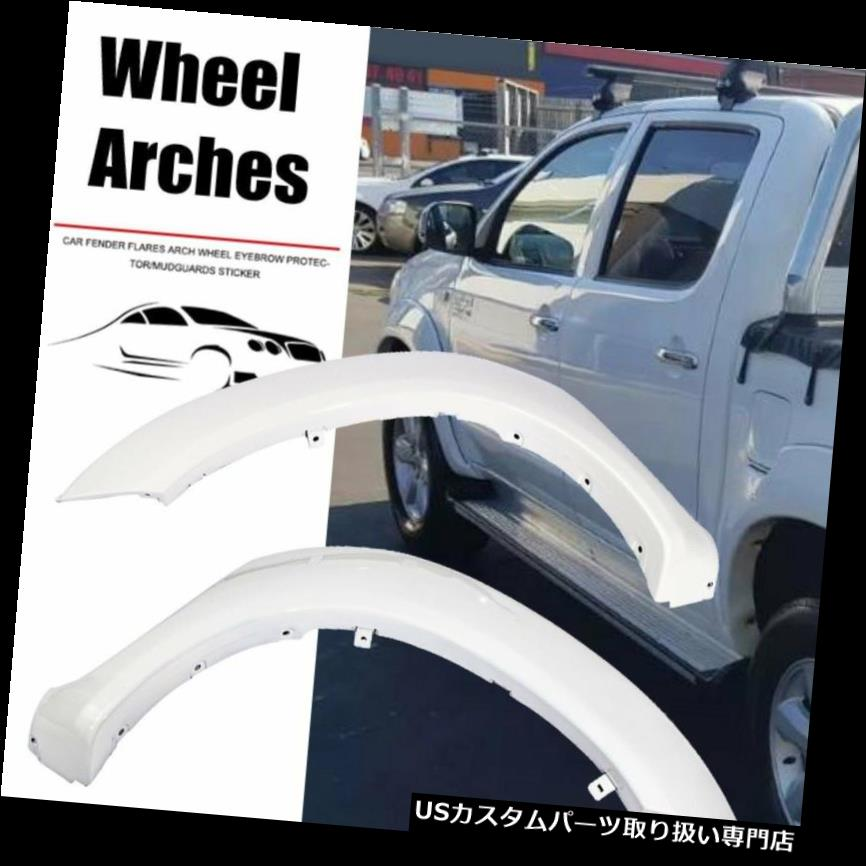オーバーフェンダー トヨタハイラックスVIGO 11-15用2個/セットフェンダーフレアフロントガードホイールアーチキット 2Pcs/Set Fender Flares Front Guard Wheel Arches Kits For Toyota Hilux VIGO 11-15