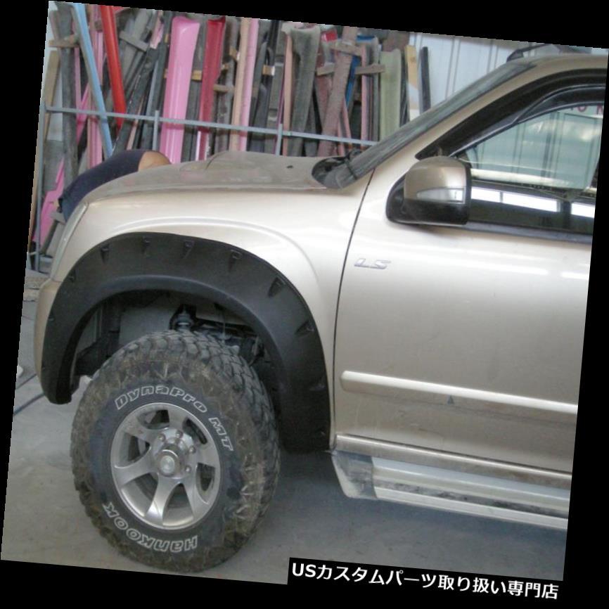 オーバーフェンダー ISUZU D-MAX 2002-2012用ラバートリム付きフロントワイドフェンダーフレアホイールアーチ Front wide fender flares wheel arches with rubber trim for ISUZU D-MAX 2002-2012