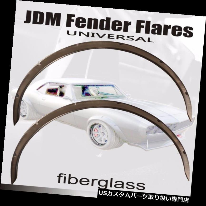 オーバーフェンダー JDMフェンダーフレアグラスファイバー5 cm 2