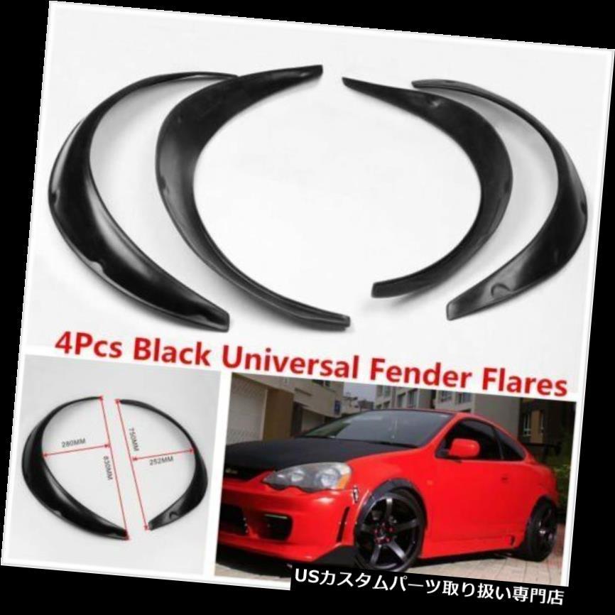 オーバーフェンダー 4本ユニバーサル車のフェンダーフレアホイール眉毛エクステリアプロテクター黒の装飾 4Pcs Universal Car Fender Flares Wheel Eyebrow Exterior Protector Black Decor