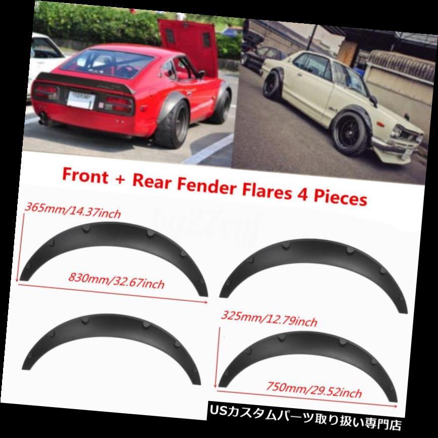 オーバーフェンダー 4ピース75&83センチユニバーサルフレキシブル車体ホイールフェンダーフレアエクストラワイドアーチL 4pc 75&83cm Universal Flexible Car Body Wheel Fender Flares Extra Wide Arches L