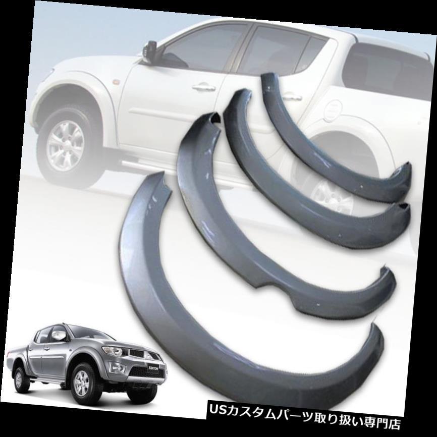 オーバーフェンダー 三菱トリトンL200 MN ML 05-14のためのフェンダーフレアフレアホイールシルバー4ドア Fender Flare Flares Wheel Silver 4 Doors For Mitsubishi Triton L200 MN ML 05-14