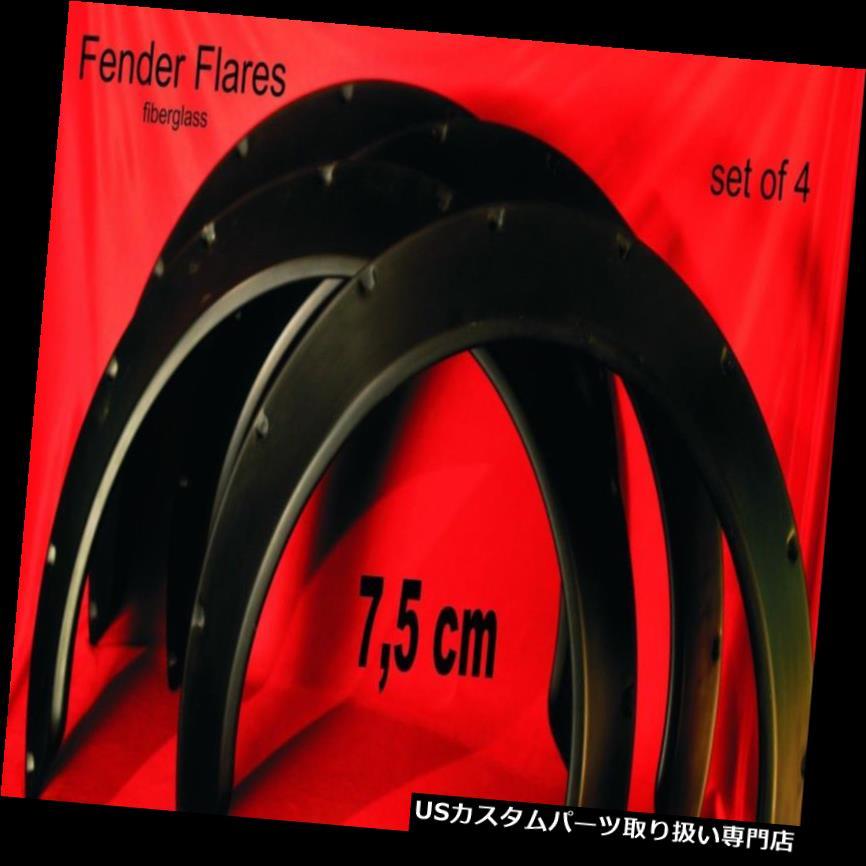 オーバーフェンダー JDMフェンダーフレアグラスファイバー7.5 cm 3