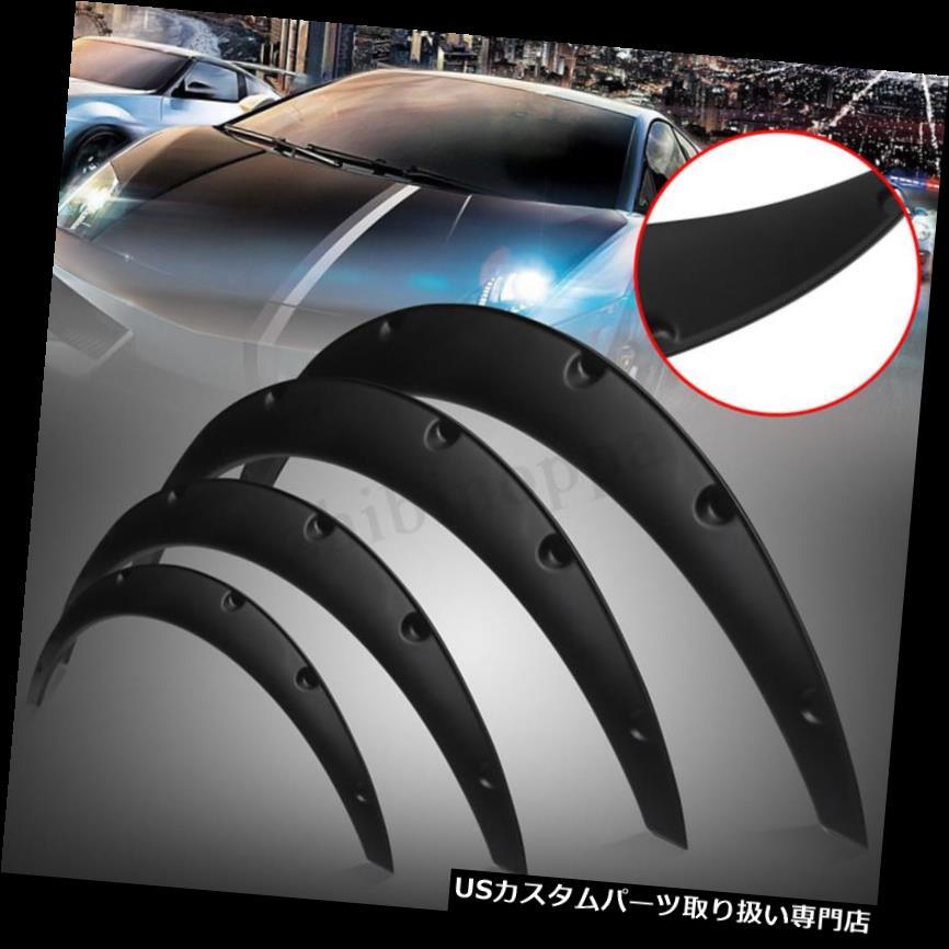 オーバーフェンダー 4倍ユニバーサルオートフェンダーフレアフレキシブル耐久性のある車体タイヤホイールアーチ 4x Universal Auto Fender Flares Flexible Durable Car Body Tires Wheel Arches