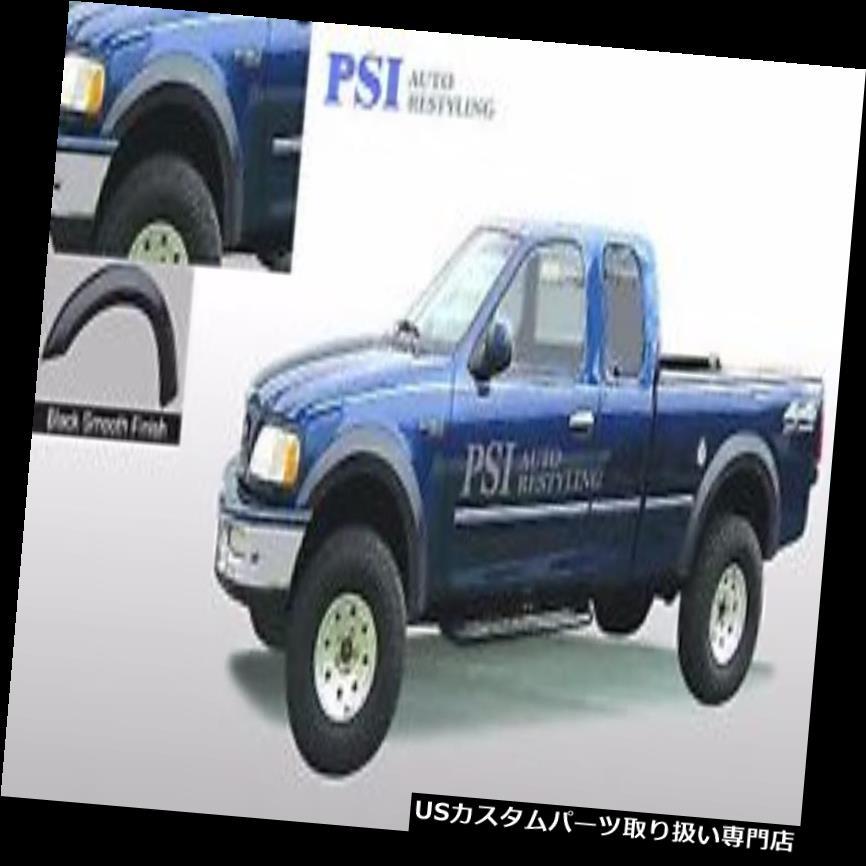 オーバーフェンダー ブラックペイントエクステンションフェンダーフレア1997-2003フォードF-150。 スタイルサイドのみ BLACK PAINTABLE Extension Fender Flares 1997-2003 Ford F-150 ; STYLESIDE ONLY