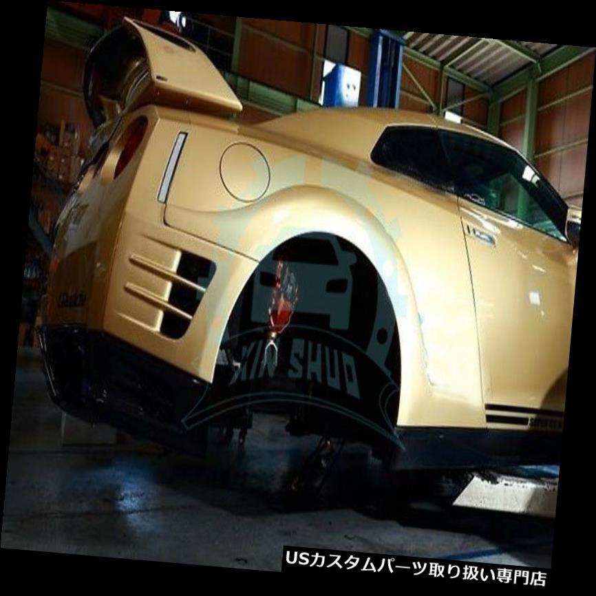 オーバーフェンダー 日産のスカイラインR35 GTR FRPのための2本の後輪フェンダーフレア部品 2Pcs Rear Wheel Fender Flares Parts For Nissan Skyline R35 GTR FRP