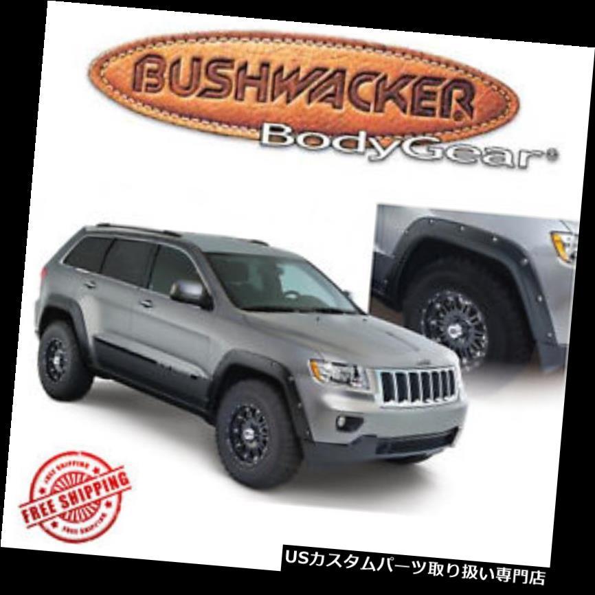オーバーフェンダー ブッシュワッカーブラックポケットスタイルフェンダーフレア11-19ジープグランドチェロキー4個セット Bushwacker Black Pocket- Style Fender Flares 11-19 Jeep Grand Cherokee 4pc Set