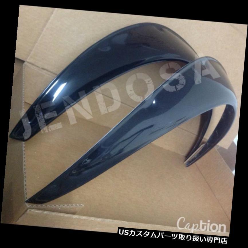 """オーバーフェンダー 3? インチフェンダーフレア(1ペア)高品質グラスファイバー 3"""" Inches Fender Flares (1 pair) High Quality Fiberglass"""