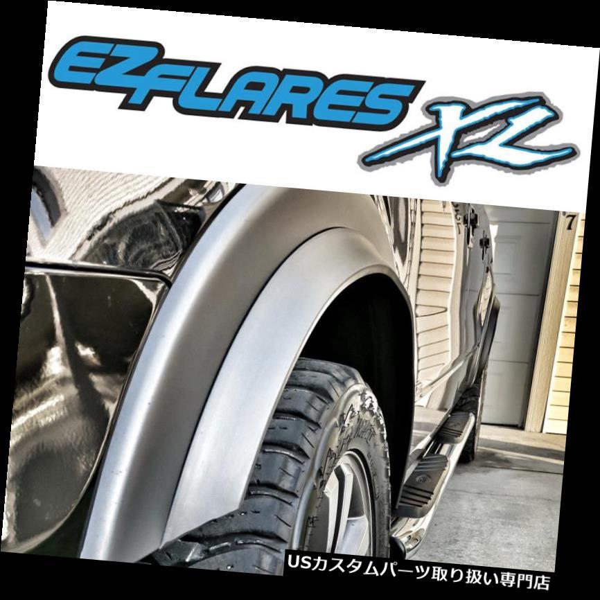 オーバーフェンダー EZ Flares XLユニバーサルフレキシブルラバーフェンダーフレアピール&アンプ。 日産にこだわる EZ Flares XL Universal Flexible Rubber Fender Flares Peel & Stick for NISSAN