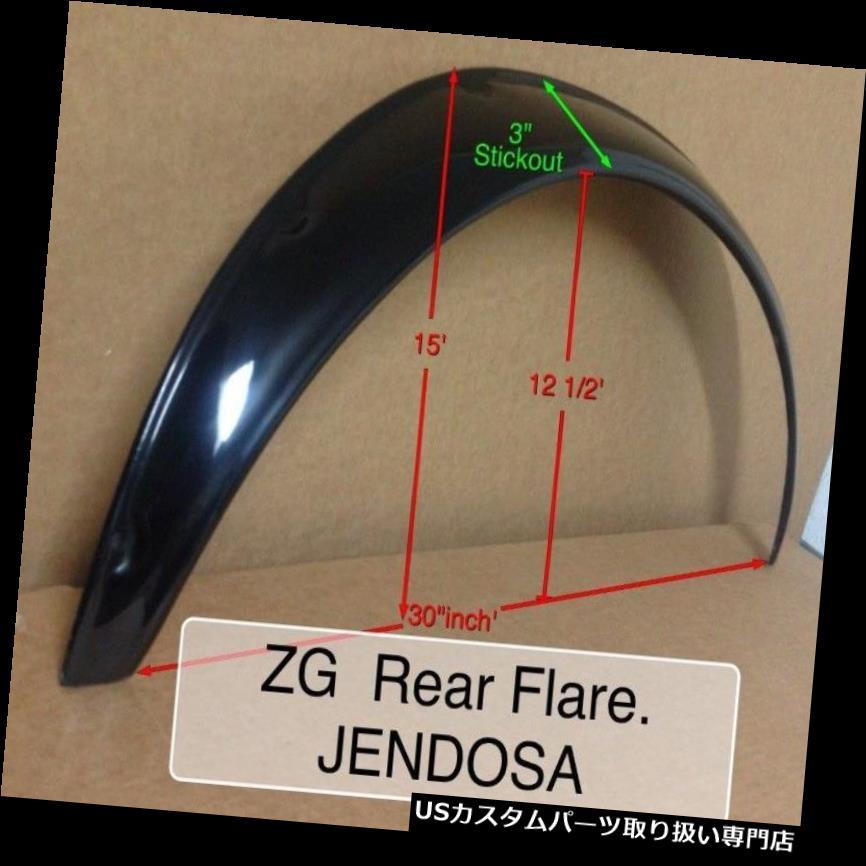オーバーフェンダー ZGフェンダーフレアキット。 (4個)高品質グラスファイバー ZG Fender Flares Kit. (4 Pcs) High Quality Fiberglass