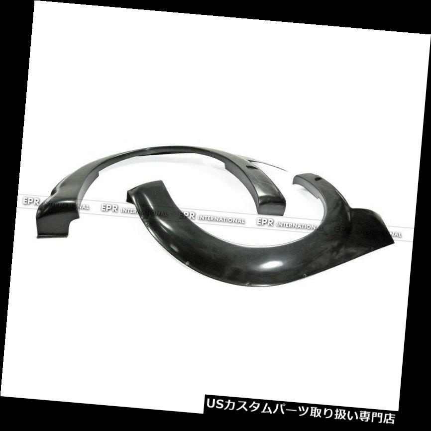オーバーフェンダー ホンダS2000車漂流レーシングスポンジスタイルFRP用リアフェンダーフレアアーチ Rear Fender Flares Arch For Honda S2000 Car Drifting Racing Spon Style FRP