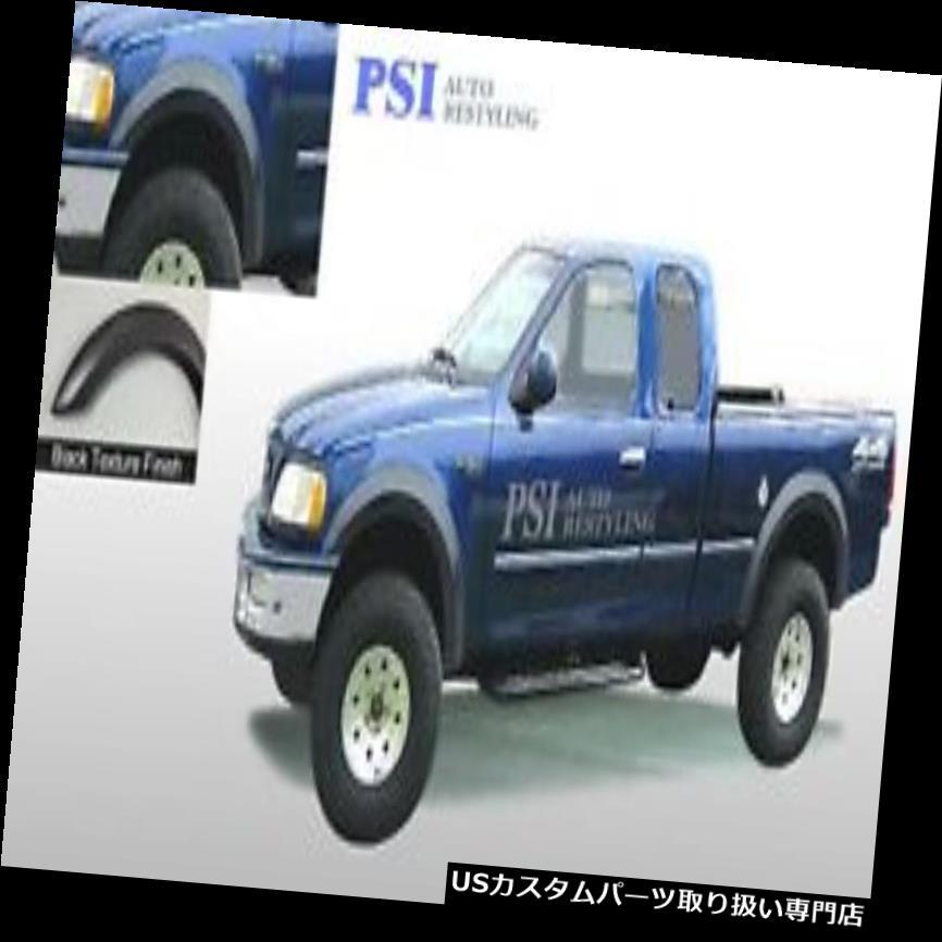 オーバーフェンダー ブラックテクスチャエクステンションフェンダーフレア1997-2003フォードF-150。 スタイルサイドのみ BLACK TEXTURED Extension Fender Flares 1997-2003 Ford F-150 ; STYLESIDE ONLY