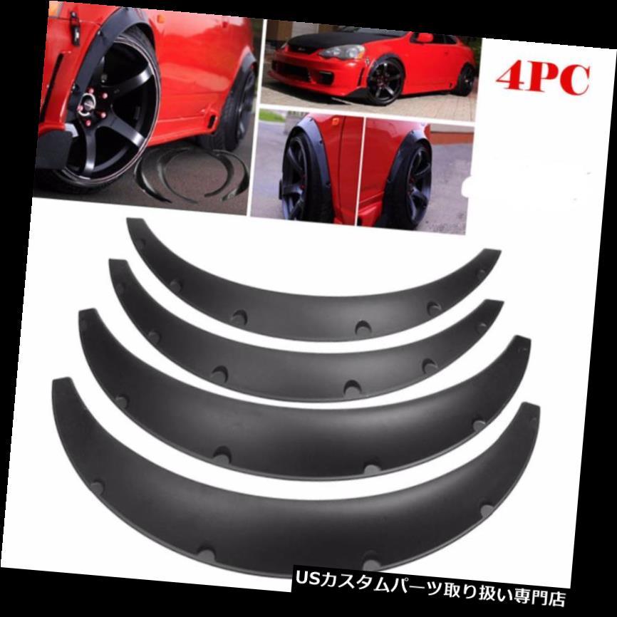 オーバーフェンダー 4Xユニバーサルオートカーボディポリウレタンフェンダーフレアフレキシブル耐久性キットブラック 4X Universal Auto Car Body Polyurethane Fender Flares Flexible Durable Kit Black