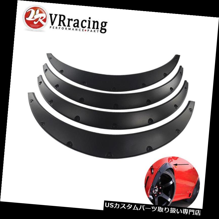 オーバーフェンダー 4本車のフェンダーフレアアーチホイールアイブロウプロテクターマッドガードステッカーユニバーサル 4Pcs Car Fender Flares Arch Wheel Eyebrow Protector mudguards Sticker Universal