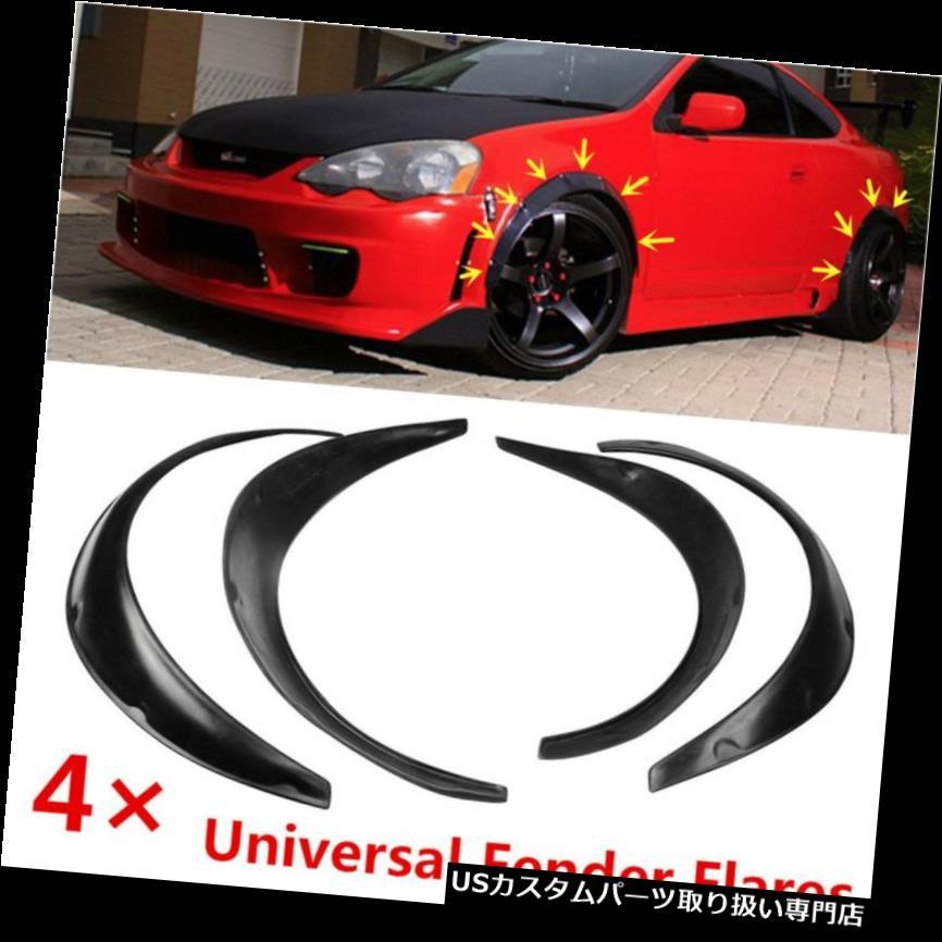 オーバーフェンダー 4本ポリウレタンブラックユニバーサルカーオートホイールフェンダーフレアフレキシブル耐久性 4Pcs Polyurethane Black Universal Car Auto Wheel Fender Flares Flexible Durable