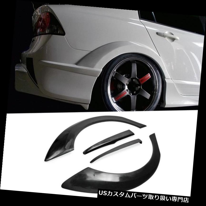 オーバーフェンダー 未塗装ホンダシビックFD2 4本用FRPファイバーリアホイールアーチフェンダーフレアキット FRP Fiber Rear Wheel Arch Fender Flares Kit For Honda Civic FD2 4Pcs Unpainted
