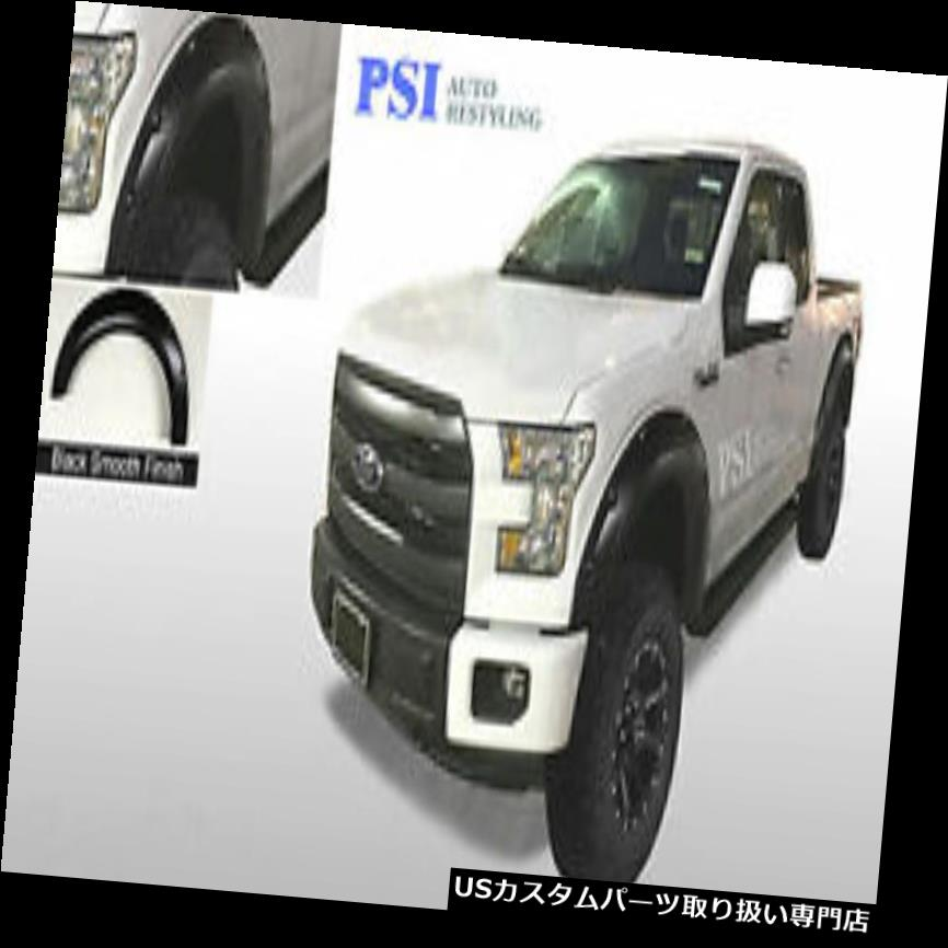 OE Style Fender Flares 2015-2017 Ford F-150 BLACK PAINTABLE