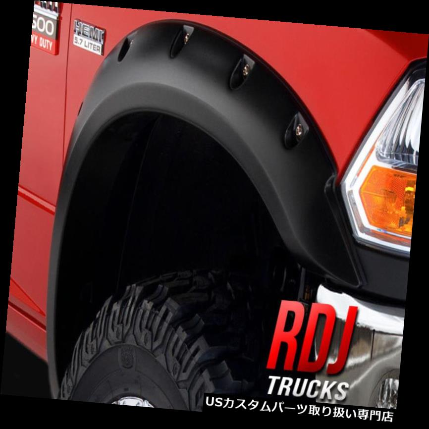 オーバーフェンダー RDJトラックプロオフロードドッジRAM 1500 2009-2018ボルトオンスタイルフェンダーフレア RDJ TRUCKS PRO-OFFROAD DODGE RAM 1500 2009-2018 BOLT-ON STYLE FENDER FLARES
