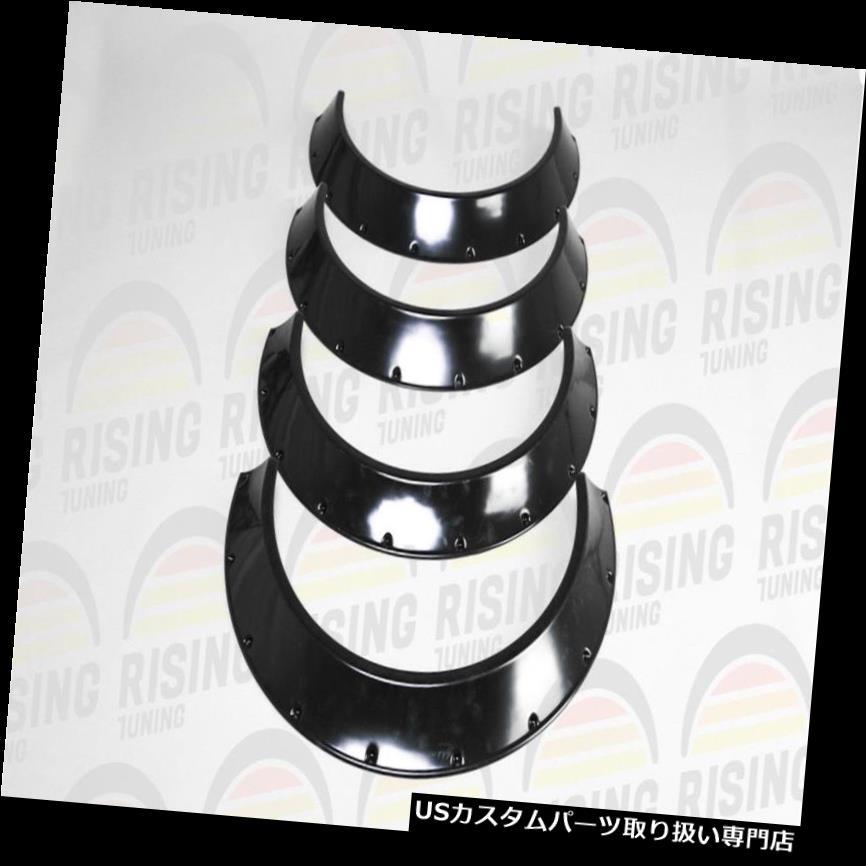 オーバーフェンダー JDMフェンダーフレアモダンラージ2.3インチ(60mm)4本ワイドセットABSプラスチック JDM Fender Flares Modern Large 2.3 inch (60mm) 4pcs Wide set ABS Plastic