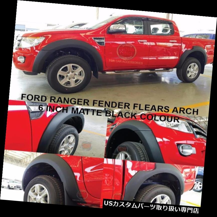 オーバーフェンダー 4ドアマットブラックフェンダーフレアホイールアーチ6