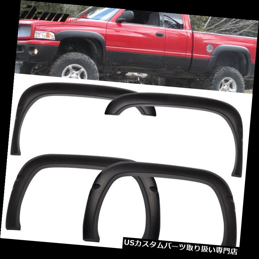 Fits 10-18 Dodge Ram 2500 3500 Factory Style Fender Flares Unpainted PP
