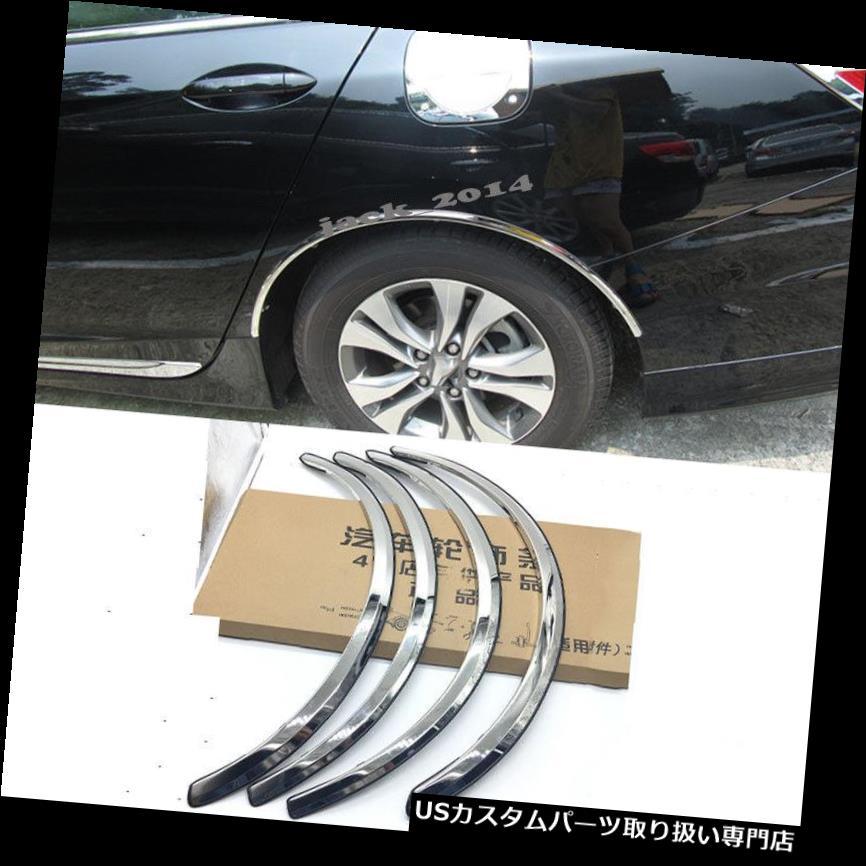 オーバーフェンダー ホンダアコード2014-2017用ホイールアイブロウアーチトリム唇フェンダーフレアプロテクター Wheel Eyebrow Arch Trim Lips Fender Flares Protector for Honda Accord 2014-2017