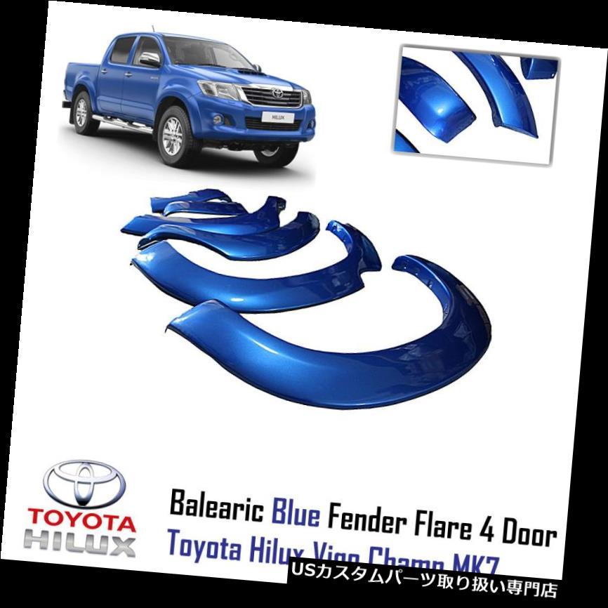 オーバーフェンダー 4ドア8P1ブルーホイールアーチフェンダーフレア6ワイドトヨタハイラックスビーゴMK7 2011-2014 4 Doors 8P1 Blue Wheel Arch Fender Flares 6 wide Toyota Hilux Vigo MK7 2011-2014