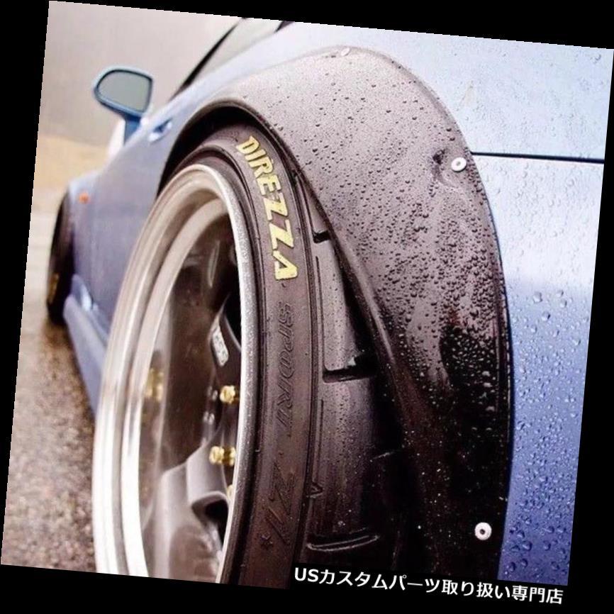 オーバーフェンダー ホンダS2000フェンダーフレア高品質のグラスファイバー Honda S2000 Fender Flares High Quality Fiberglass