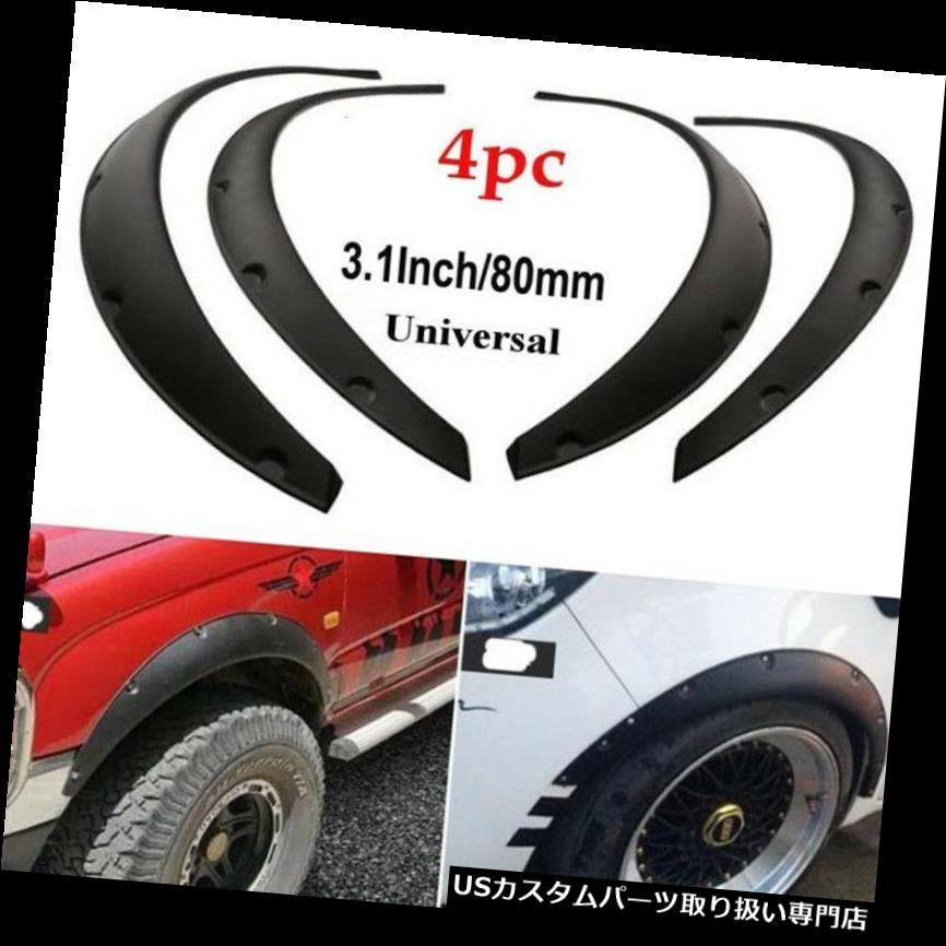 オーバーフェンダー 黒い普遍的な適用範囲が広い車体の車輪のフェンダーは特別に広いアーチを広げます3