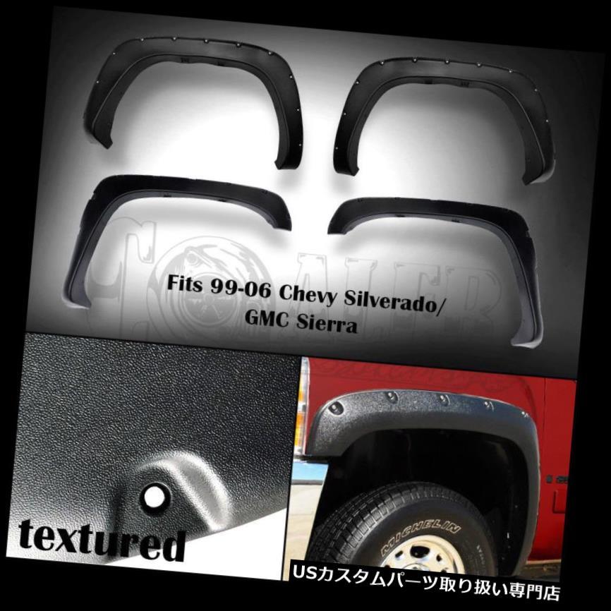オーバーフェンダー ポケットフェンダーフレアフィットシボレーシルバラード/ GMCシエラ1500 1999-2006テクスチャ Pocket Fender Flares Fit Chevy Silverado/GMC Sierra 1500 1999-2006 Textured