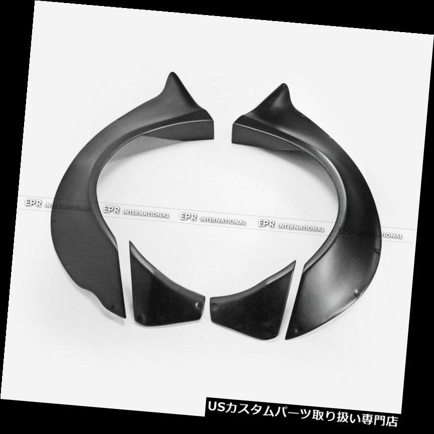 オーバーフェンダー インフィニティG37 FRP部品用N.1 4本LBスタイルリアフェンダーホイールフレアアーチパネル N.1 4pcs LB-Style Rear Fender Wheel Flares Arch Panel For Infiniti G37 FRP Parts
