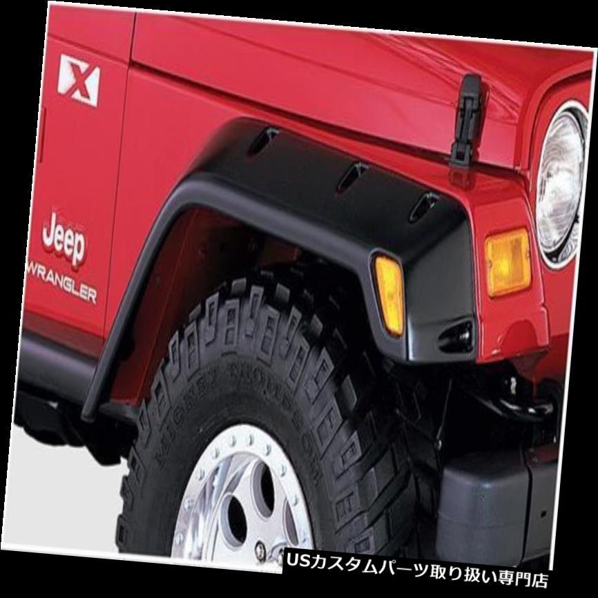 割引発見 オーバーフェンダー Bushwacker 10908-07フロント&アンプ。 Flares 97-06ラングラー用リアポケットスタイルフェンダーフレア 10908-07 Bushwacker 10908-07 Rear Front & Rear Pocket Style Fender Flares for 97-06 Wrangler, ドリームライフ 介護と健康のお店:3097bd69 --- bungsu.net