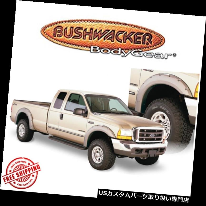 オーバーフェンダー ブッシュワッカーブラックポケットスタイルフェンダーフレア1999 - 2007年フォードSuperDuty 4pcに適合 Bushwacker Black Pocket-Style Fender Flares Fits 1999-2007 Ford SuperDuty 4pc
