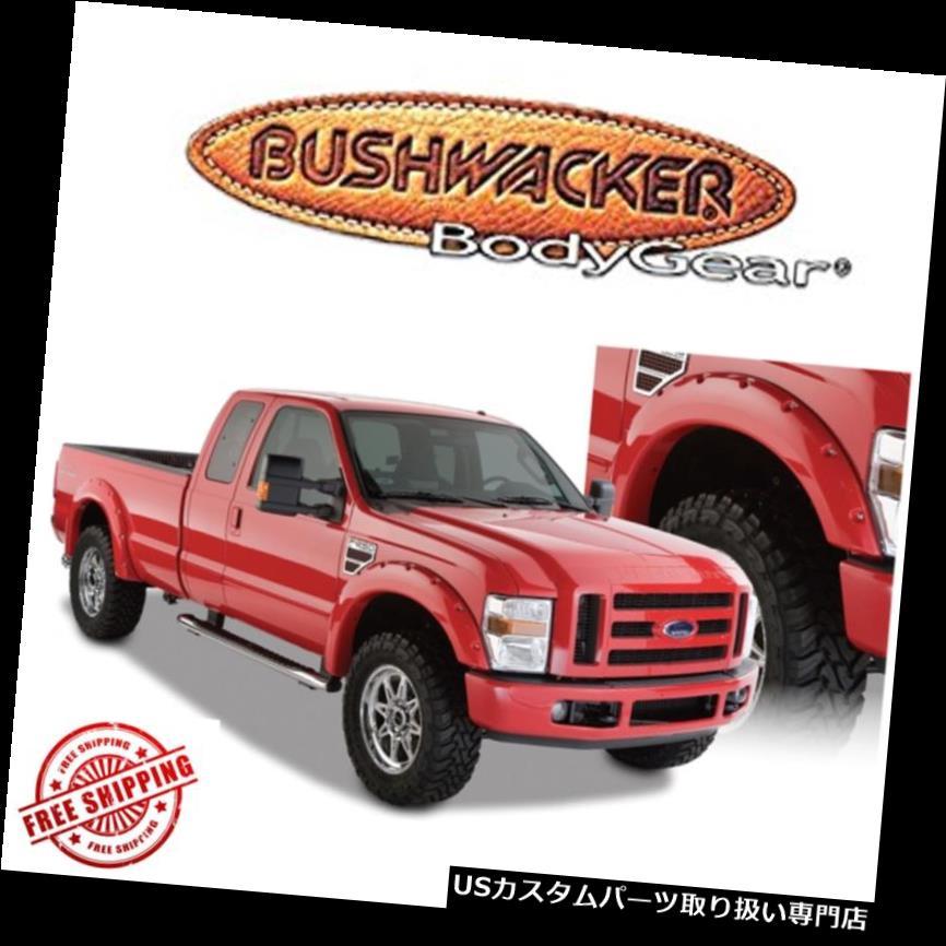 最も完璧な オーバーフェンダー ブッシュワッカーブラックポケットスタイルフェンダーフレア2008-2010年フォードSuperDuty 4個にフィット SuperDuty Bushwacker 4pc Black Pocket-Style Fender Flares 2008-2010 Fits 2008-2010 Ford SuperDuty 4pc, 西頸城郡:f574d18e --- zhungdratshang.org