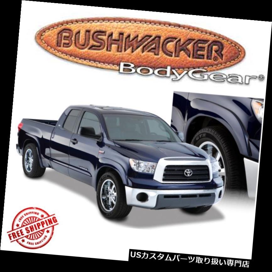オーバーフェンダー ブッシュワッカーブラックOEスタイルフェンダーフレア2007-2013トヨタツンドラ4個に適合 Bushwacker Black OE-Style Fender Flares Fits 2007-2013 Toyota Tundra 4pc