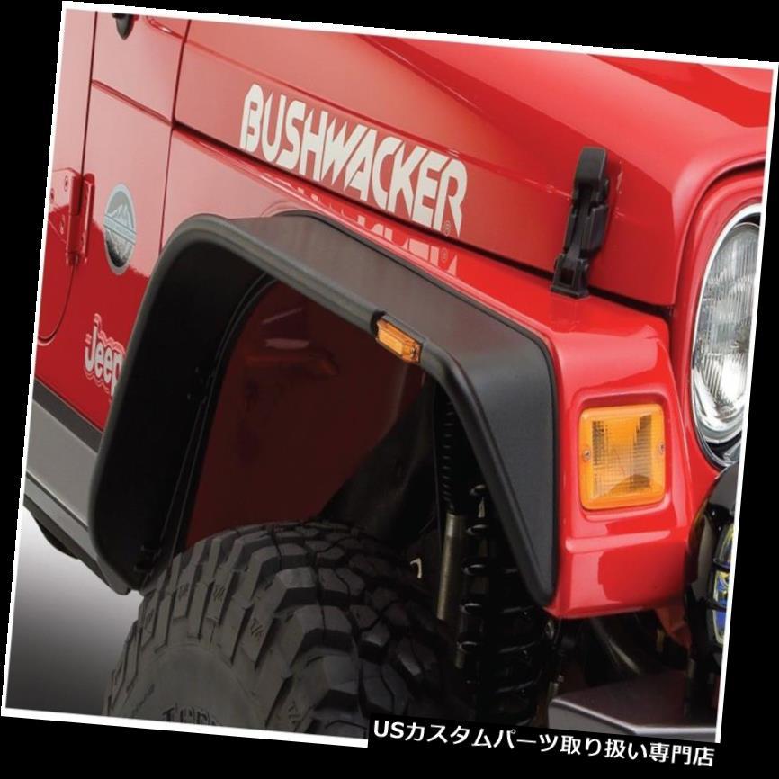 オーバーフェンダー 97-06ラングラー(TJ)Bushwacker 10055-07フラットスタイルフェンダーフレアにフィット Fits 97-06 Wrangler (TJ) Bushwacker 10055-07 Flat Style Fender Flares
