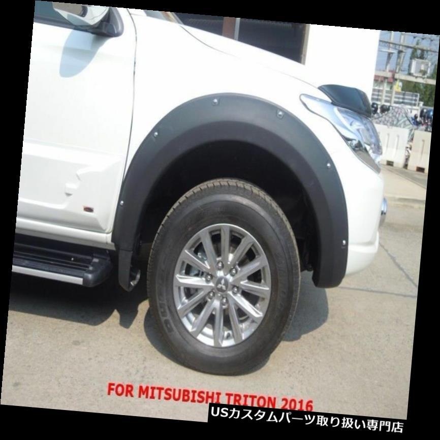 オーバーフェンダー MITSUBISHI TRITON 15ダブルCABマットブラックフェンダーフレアホイールアーチ MITSUBISHI TRITON 15 DOUBLE CAB MATT BLACK FENDER FLARES WHEEL ARCH WITH NUTS