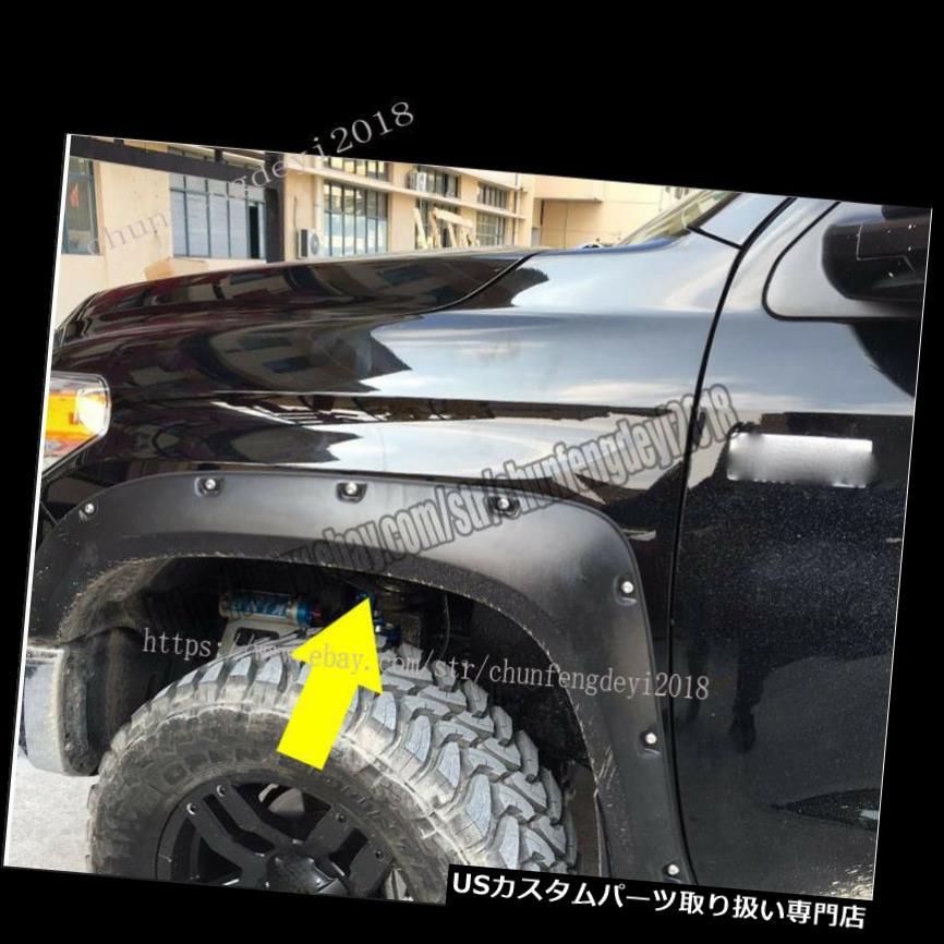 オーバーフェンダー トヨタツンドラ2009-2014クルーキャブピックアップ用4本のホイール眉フェンダーフレア 4Pcs Wheel Eyebrow Fender Flares For Toyota Tundra 2009-2014 Crew Cab Pickup