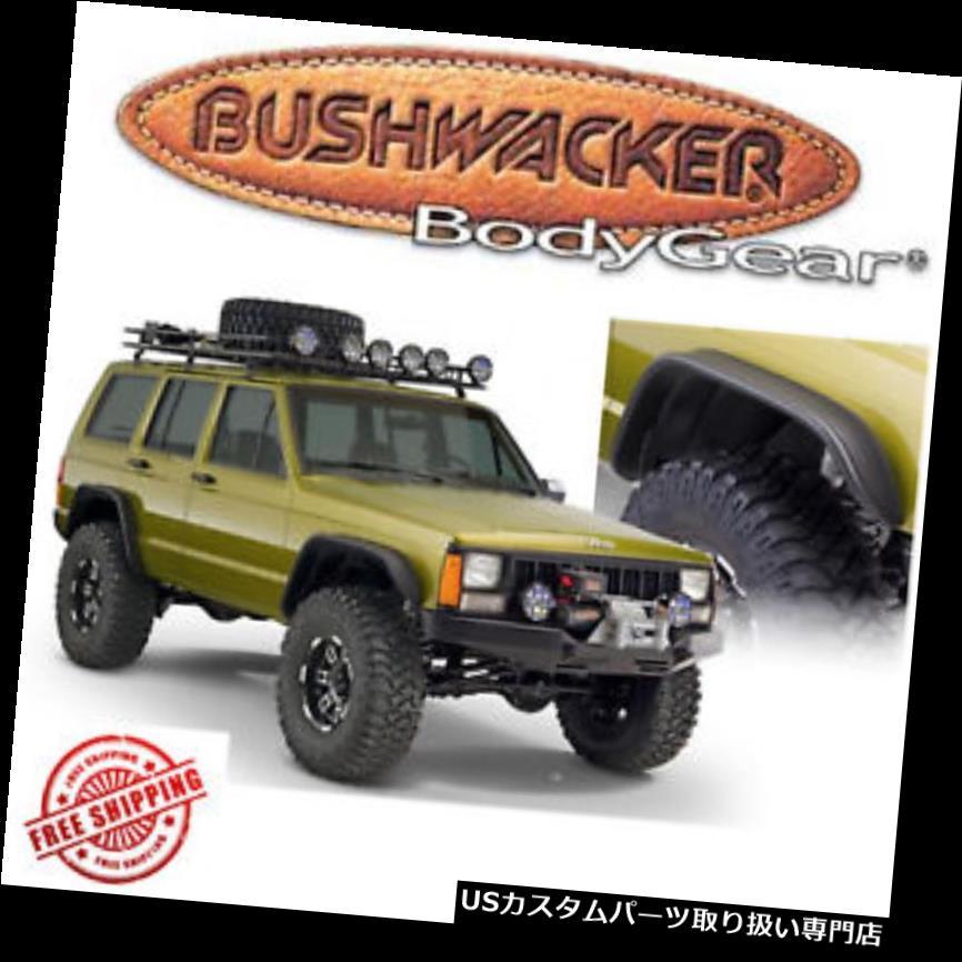 オーバーフェンダー ブッシュワッカーブラックフラットスタイルフェンダーフレア1984-2001ジープチェロキーXJ 4個セット Bushwacker Black Flat Style Fender Flares 1984-2001 Jeep Cherokee XJ 4pc Set
