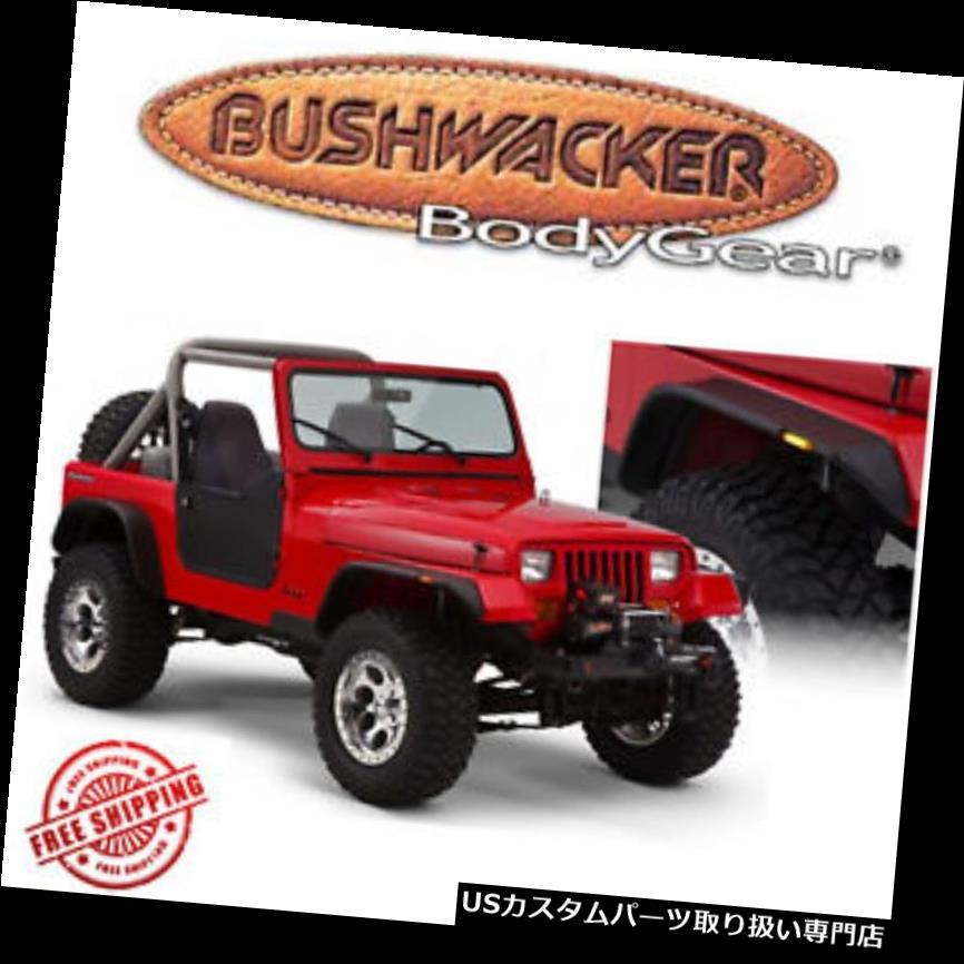 オーバーフェンダー ブッシュワッカーブラックフラットスタイルフェンダーフレア1987-1995ジープラングラーYJ 4個セット Bushwacker Black Flat Style Fender Flares 1987-1995 Jeep Wrangler YJ 4pc Set