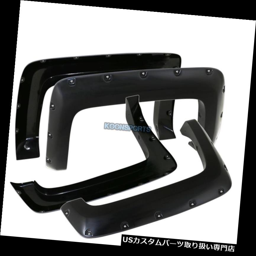 オーバーフェンダー 14-15シルバラードフェンダーフレアポケットリベットスタイルホイールカバーはペイント可能ピックアップ 14-15 Silverado Fender Flares Pocket Rivet Style Wheel Cover Pick Up Paintable