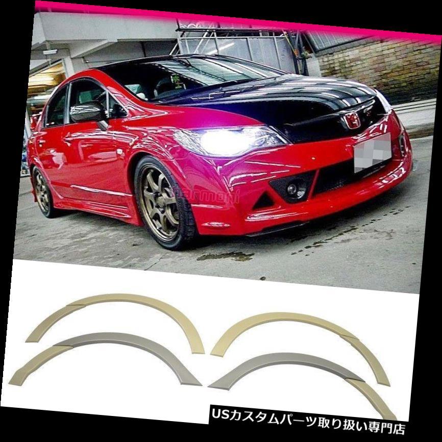 オーバーフェンダー 06-11ホンダシビック4DrセダンRRスタイルフェンダーフレア未塗装ABSにフィット Fits 06-11 Honda Civic 4Dr Sedan RR Style Fender Flares Unpainted ABS